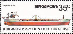 [The 10th Anniversary of Neptune Orient Shipping Lines, type JL]