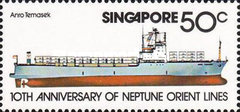 [The 10th Anniversary of Neptune Orient Shipping Lines, type JM]