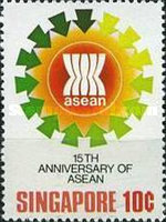 [The 15th Anniversary of Association of South East Asian Nations or A.S.E.A.N., type MG]