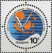 [A.S.E.A.N. Submarine Cable Network - Completion of Singapore-Malaysia-Thailand Section, type NN]