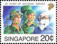 [The 25th Anniversary of National Service, type VV]