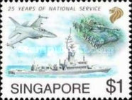 [The 25th Anniversary of National Service, type VX]