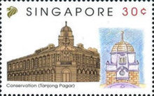 [Architectural Heritage - Conservation of Tanjong Pagar District, type WT]