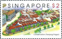 [Architectural Heritage - Conservation of Tanjong Pagar District, type WU]