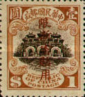 [China Postage Stamps Overprinted - Overprint: 16-16½ mm High, Typ A17]