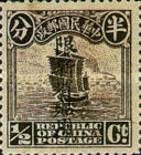 [China Empire Postage Stamps Overprinted - Overprint: 15½-16 mm High, Typ A18]