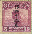 [China Empire Postage Stamps Overprinted - Overprint: 15½-16 mm High, Typ A23]