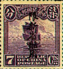 [China Empire Postage Stamps Overprinted - Overprint: 15½-16 mm High, Typ A25]