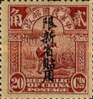 [China Empire Postage Stamps Overprinted - Overprint: 15½-16 mm High, Typ A30]