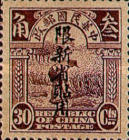 [China Empire Postage Stamps Overprinted - Overprint: 15½-16 mm High, Typ A31]