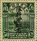 [China Empire Postage Stamps Overprinted - Overprint: 15½-16 mm High, Typ A32]