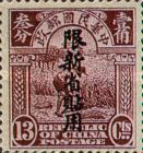 [China Empire Postage Stamps Surcharged - New Values, Typ A39]