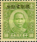 [China Empire Postage Stamps Overprinted, Typ AC]