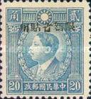 [China Empire Postage Stamps Overprinted, Typ AC1]