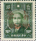 [China Empire Postage Stamps Surcharged, Typ AE1]