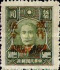[China Empire Postage Stamps Surcharged, Typ AE2]