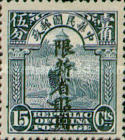 [China Empire Postage Stamps Overprinted, Typ E13]