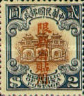 [China Empire Postage Stamps Overprinted, Typ E19]