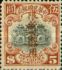 [China Empire Postage Stamps Overprinted, Typ E20]