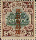 [China Empire Postage Stamps Overprinted, Typ E22]