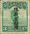 [China Empire Postage Stamps Overprinted, Typ E4]