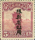 [China Empire Postage Stamps Overprinted, Typ E7]