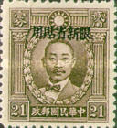 [China Empire Postage Stamps Overprinted - Not Watermarked, Typ Q10]
