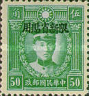 [China Empire Postage Stamps Overprinted - Not Watermarked, Typ Q13]