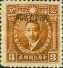 [China Empire Postage Stamps Overprinted - Not Watermarked, Typ Q3]