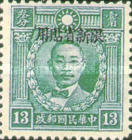 [China Empire Postage Stamps Overprinted - Not Watermarked, Typ Q6]