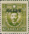 [China Empire Postage Stamps Overprinted - Not Watermarked, Typ Q8]