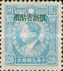 [China Empire Postage Stamps Overprinted - Not Watermarked, Typ Q9]