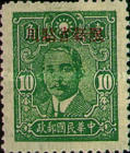 [China Empire Postage Stamps Overprinted - Overprint: 14 mm Wide, Typ Z]