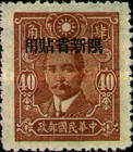 [China Empire Postage Stamps Overprinted - Overprint: 14 mm Wide, Typ Z4]