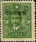 [China Empire Postage Stamps Overprinted - Overprint: 14 mm Wide, Typ Z5]