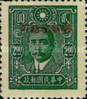 [China Empire Postage Stamps Overprinted - Overprint: 14 mm Wide, Typ Z9]