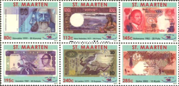 [Banknotes - Paper Money Fair - Maastrict, Netherlands, Typ ]