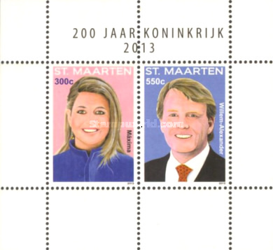 [The 200th Anniversary of the Kingdom of the Netherlands, Typ ]