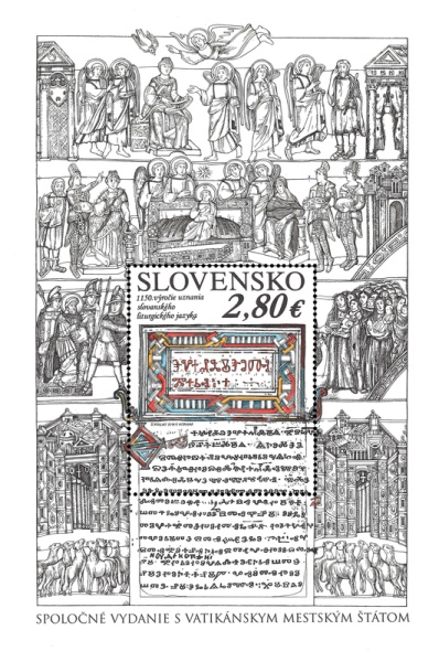 [The 1150th Anniversary of the Recognition of the Slavic Liturgical Language - Joint Issue with the Vatican City, Typ ]
