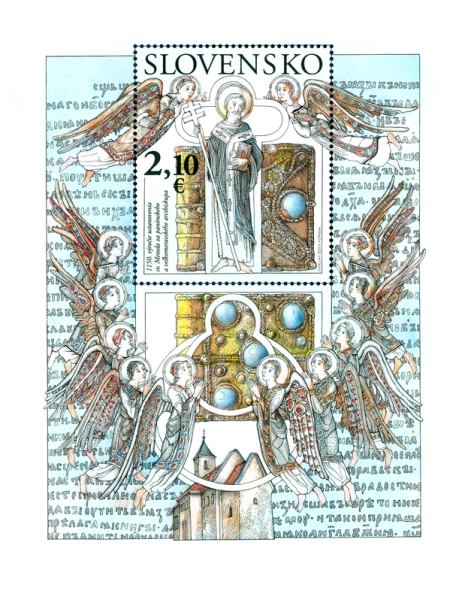 [The 1150th Anniversary of the Consecration of St. Methodius, type ]