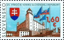 [The 25th Anniversary of the Slovak Republic, Typ ABA]