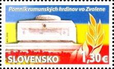 [The 100th Anniversary of the Romanian Royal Army in the City of Zvolen - Joint Issue with Romania, Typ ABB]