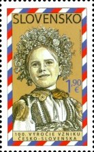 [The 100th Anniversary of the Establishment of Czecho-Slovakia, Typ ABV]