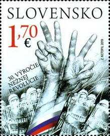 [The 30th Anniversary of the Velvet Revolution - Joint Issue with Czech Republic, type ACZ]