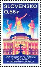 [The 100th Anniversary of the Slovak National Theater, Typ ADE]