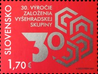[The 30th Anniversary of the Visegrad Group - Joint Issue with Czech Republic, Hungary, and Poland, type AEG]