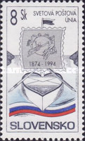 [The 120th Anniversary of the Universal Postal Union, type DL]