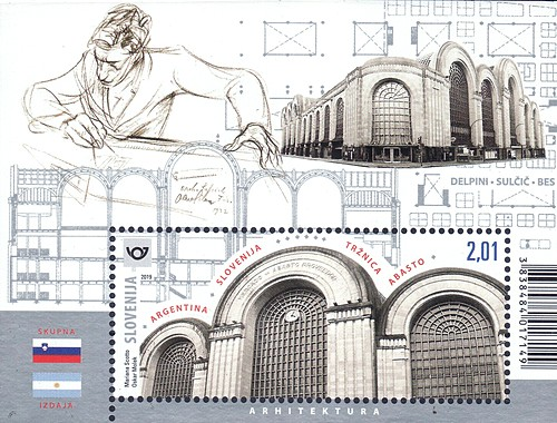 [Abasto Market - Joint Issue with Argentina, type ]