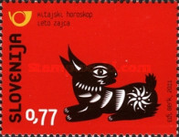[Chinese New Year - Year of the Rabbit, type AAC]
