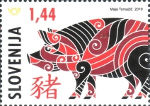 [Chinese New Year - Year of the Pig, type AQU]